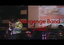 Could I by Srengenge Band